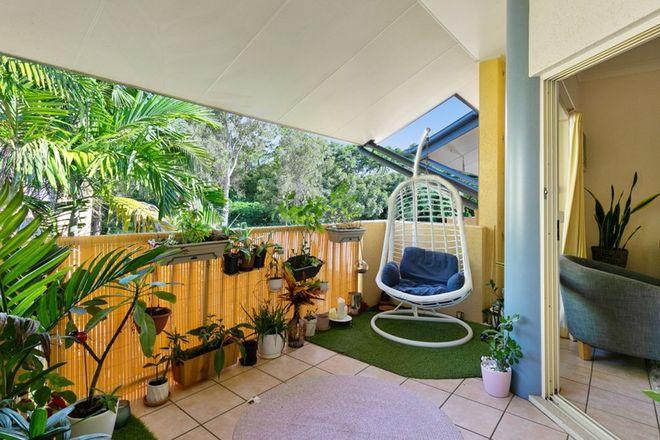 Picture of 18/35 Greenslopes Street, MANUNDA QLD 4870