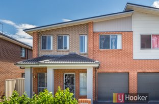 Picture of 42 Criterion Crescent, Doonside NSW 2767