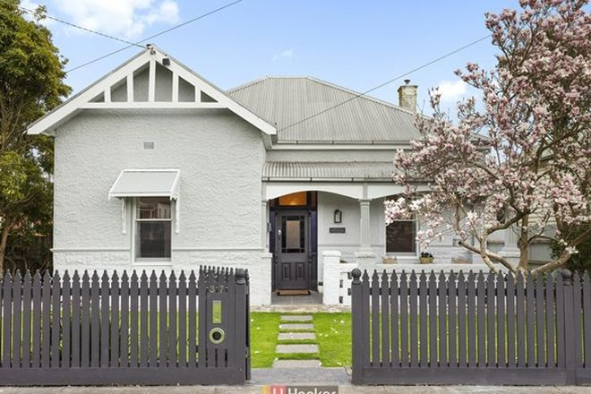 Picture of 37 Campbell Street, COLAC VIC 3250