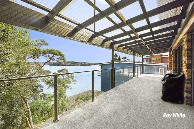 Picture of 55 Crammond Avenue, BUNDEENA NSW 2230