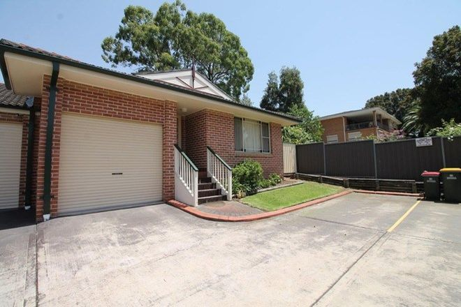 Picture of 13/6 Binalong Road, PENDLE HILL NSW 2145