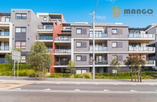 Picture of 1005/8C Junction Street, Ryde NSW 2112