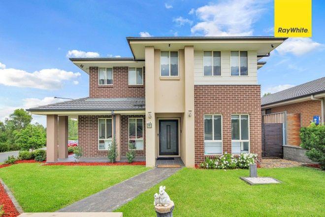 Picture of 15 Garmarada Avenue, BUNGARRIBEE NSW 2767