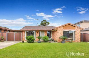 Picture of 44 Astral Drive, Doonside NSW 2767