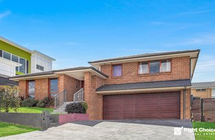 Picture of 5 Kooralbyn  Place, Shell Cove NSW 2529