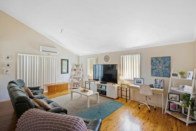 Picture of 44 Ballantrae Drive, ST ANDREWS NSW 2566