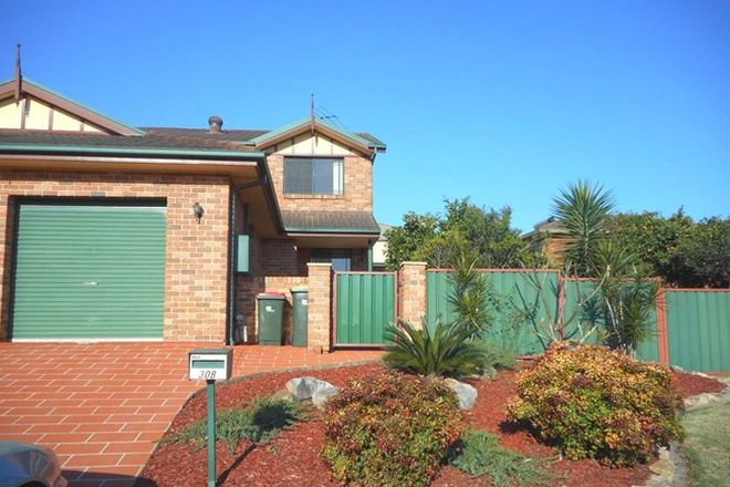 Picture of 30B Keneally Way, CASULA NSW 2170