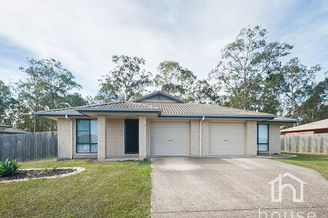 Picture of 24 Hugo Drive, BEAUDESERT QLD 4285