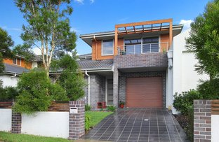 Picture of 7 Musk Street, The Ponds NSW 2769