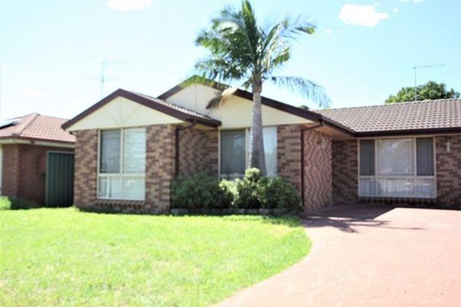 Picture of 82 Tobruk Road, NARELLAN VALE NSW 2567