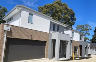 Picture of 12 - 14 Thwaites Road, Pakenham VIC 3810