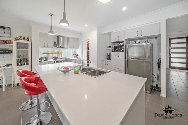 Picture of 40 Splendid Drive, SOUTH RIPLEY QLD 4306