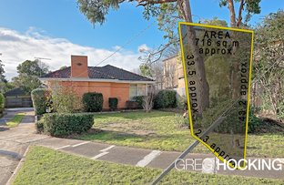 Picture of 21 Biscayne Drive, Mount Waverley VIC 3149