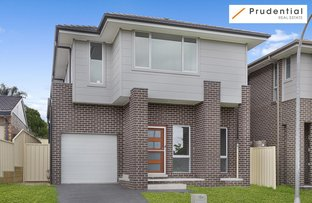Picture of 15A Clydesdale Drive, Blairmount NSW 2559