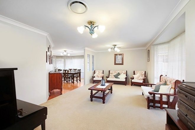 Picture of 5 Finch Place, POINT CLARE NSW 2250