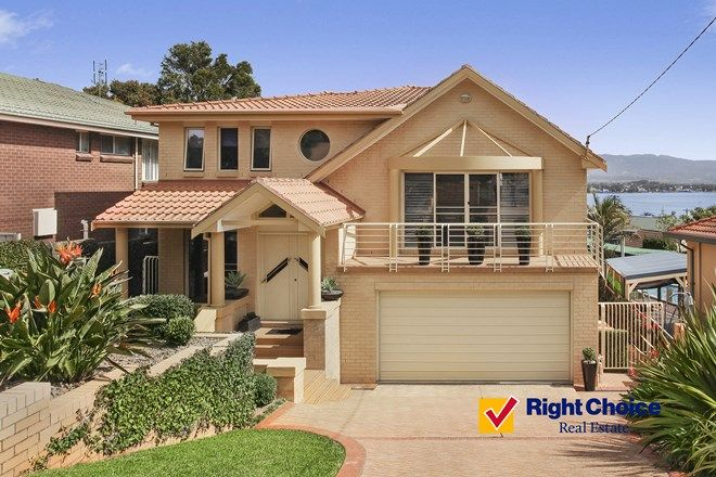 Picture of 90 Cuthbert Drive, MOUNT WARRIGAL NSW 2528
