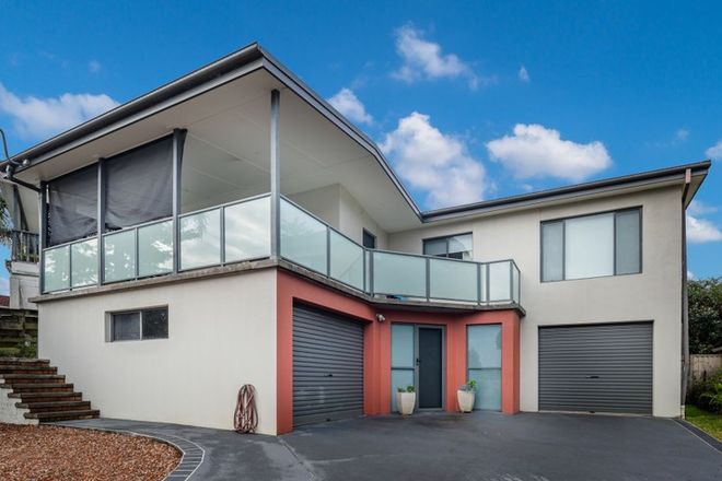 Picture of 35 Country Club Drive, CATALINA NSW 2536