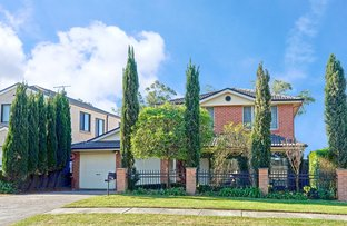 Picture of 13 Marrett Way, Cranebrook NSW 2749