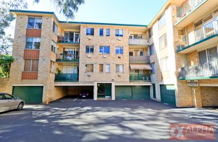 Picture of 29/394 Mowbray Rd, Lane Cove NSW 2066