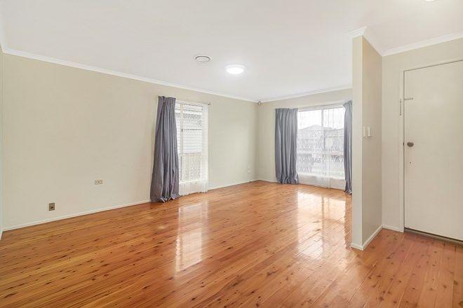 Picture of 7a Gatfield Street, NEWTOWN QLD 4350