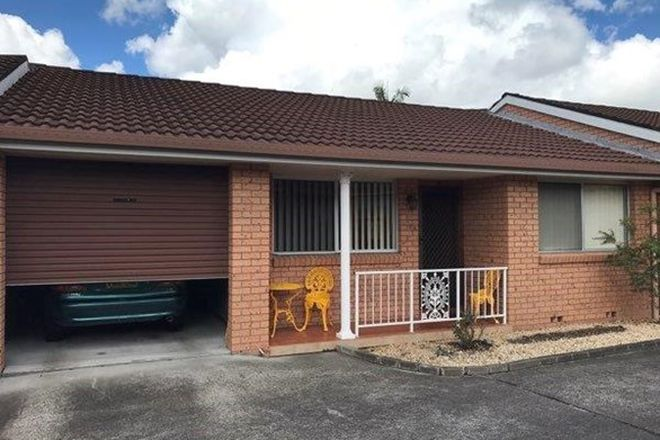 Picture of 9/130-132 high, TAREE NSW 2430