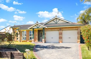 Picture of 39 Hinchinbrook Drive, Hinchinbrook NSW 2168