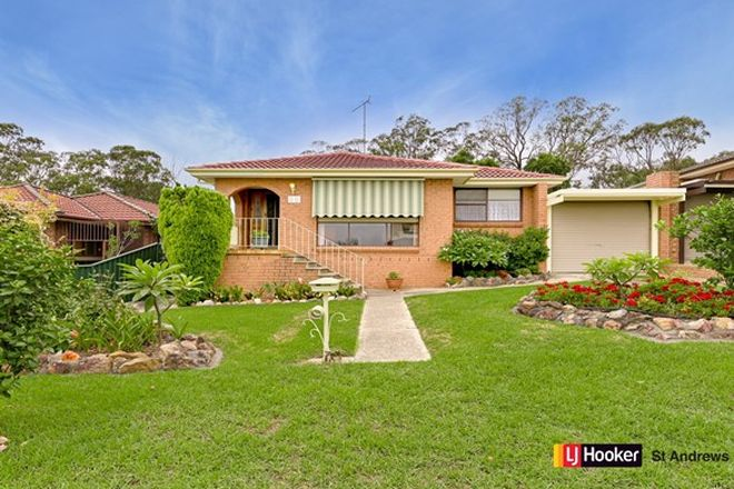 Picture of 39 Dunkeld Place, ST ANDREWS NSW 2566