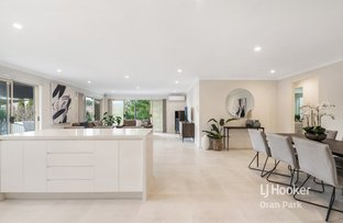 Picture of 19 O'Dea Road, Mount Annan NSW 2567