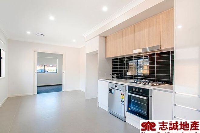 Picture of 36A Constance Ave, SCHOFIELDS NSW 2762