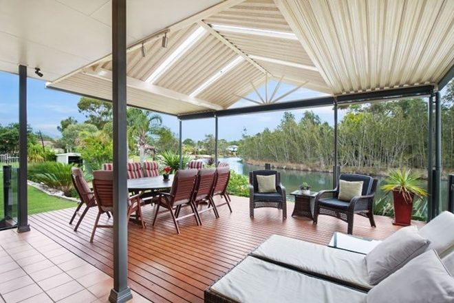 Picture of 17 Aney Street, LAKE CONJOLA NSW 2539