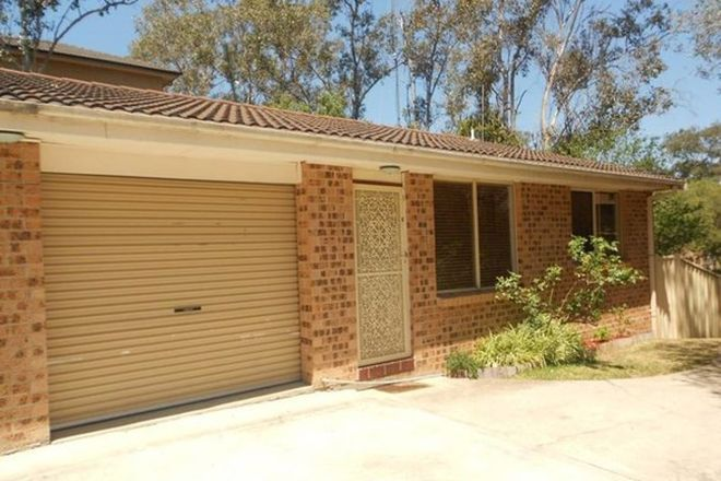 Picture of 6/38 Hythe Street, MOUNT DRUITT NSW 2770