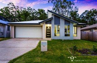 Picture of 36 Tamatea Drive, Bellbird Park QLD 4300