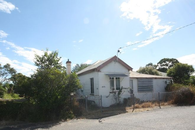 Picture of 19A Myrtle Ave, WARWICK QLD 4370