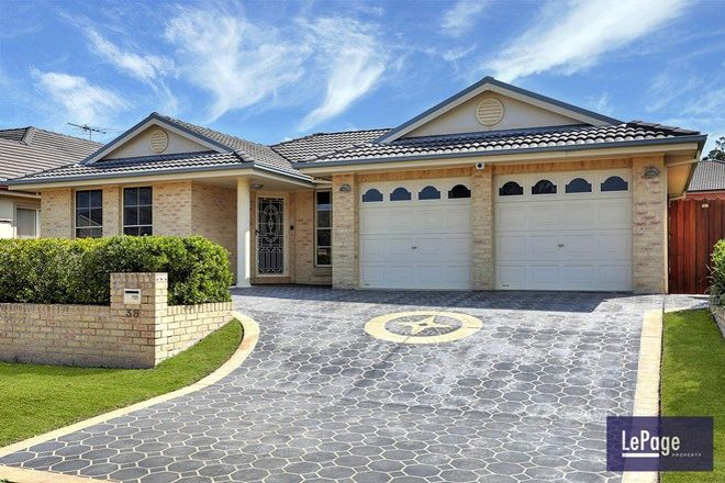 Picture of 38 Harvard Cct, ROUSE HILL NSW 2155