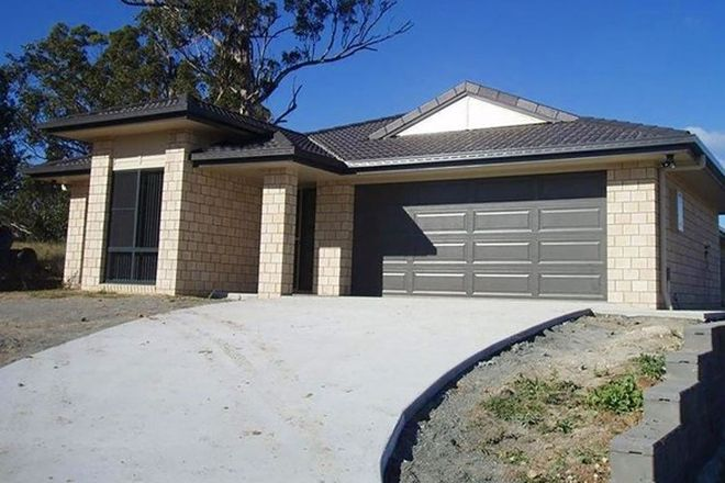 Picture of 8 Lemon Myrtle Close, SOUTH GRAFTON NSW 2460