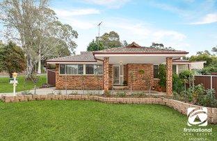 Picture of 2 Mundowy Place, Bradbury NSW 2560