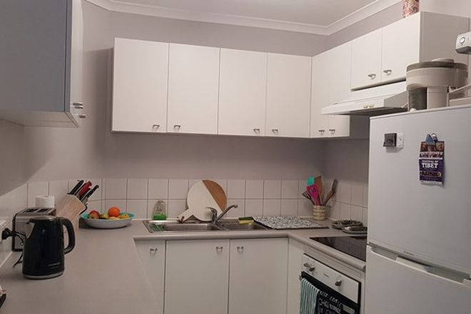 Picture of 47/135 Bage Street, NUNDAH QLD 4012