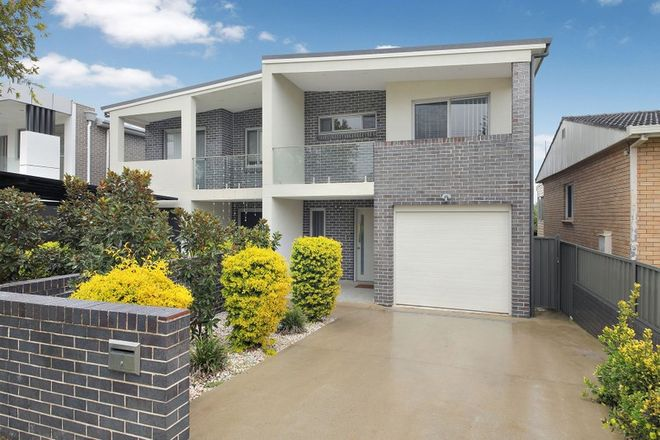 Picture of 34 Craigie Ave, PADSTOW NSW 2211