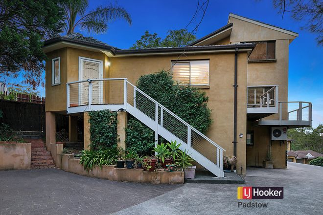Picture of 5/5 Needlewood  Grove, PADSTOW HEIGHTS NSW 2211
