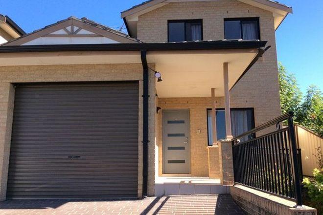 Picture of 2/84 Targo Road, GIRRAWEEN NSW 2145