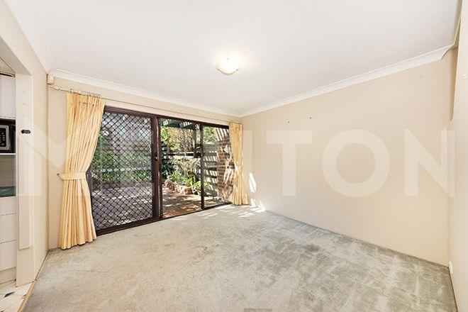 Picture of 19/6 Tuckwell Place, MACQUARIE PARK NSW 2113