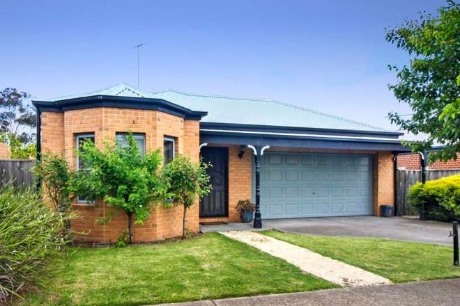 Picture of 2 Chambers Court, MARSHALL VIC 3216