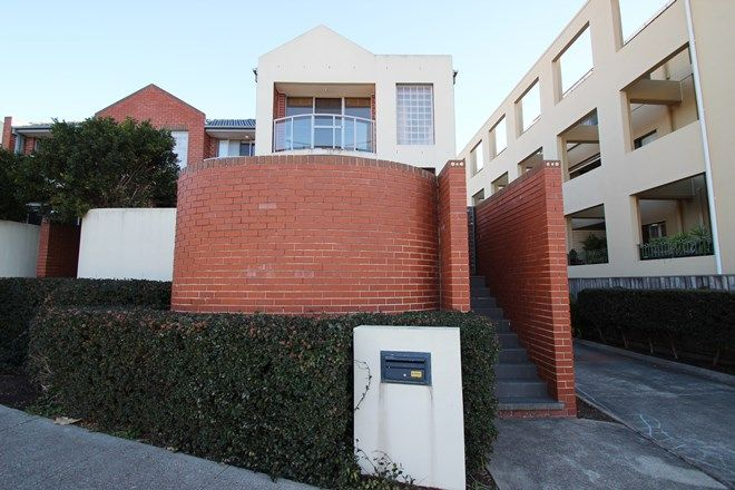 Picture of 4/1A Parry Street, COOKS HILL NSW 2300