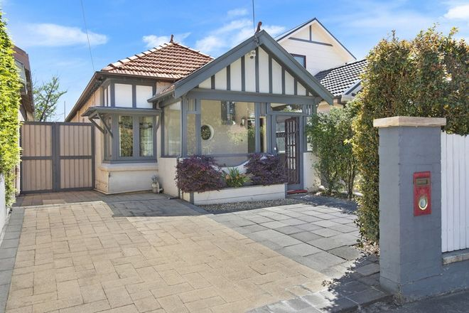 Picture of 254 Lyons Road, RUSSELL LEA NSW 2046