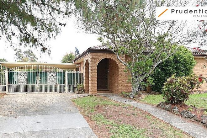 Picture of 26 Karrabul Road, ST HELENS PARK NSW 2560