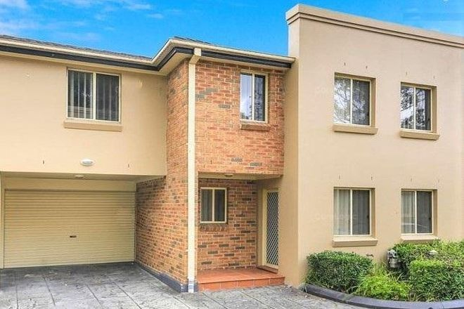 Picture of 8/23-25 Fuller Street, SEVEN HILLS NSW 2147