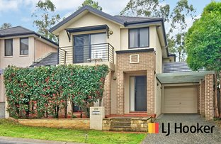 Picture of 26 Paley Street, Campbelltown NSW 2560