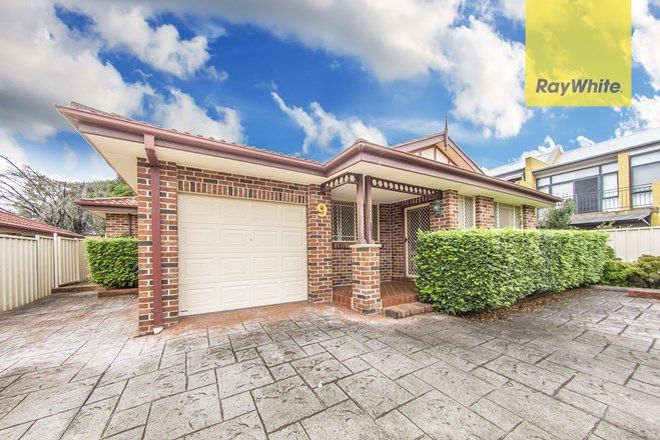 Picture of 9/50 Morton Street, PARRAMATTA NSW 2150