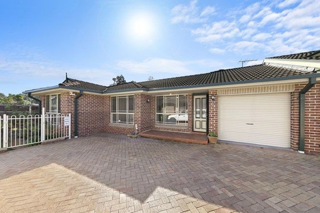 Picture of 3/1a Hackney Street, GREYSTANES NSW 2145