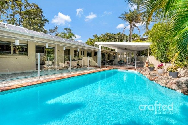 Picture of 3 Lissadell Street, SHAILER PARK QLD 4128